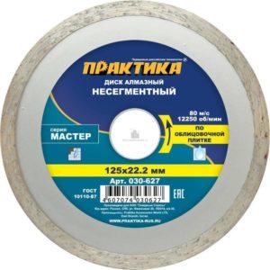 Сплошной диск для болгарки по кафелю