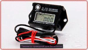 Проводной прибор для измерения частоты вращения вала