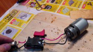 Как починить мотор шуруповерта