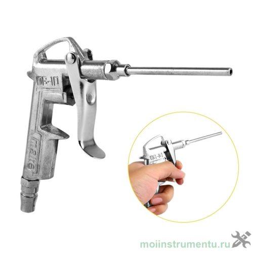 Пистолет для продувания
