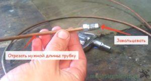 Процесс изготовления насадки на пистолет