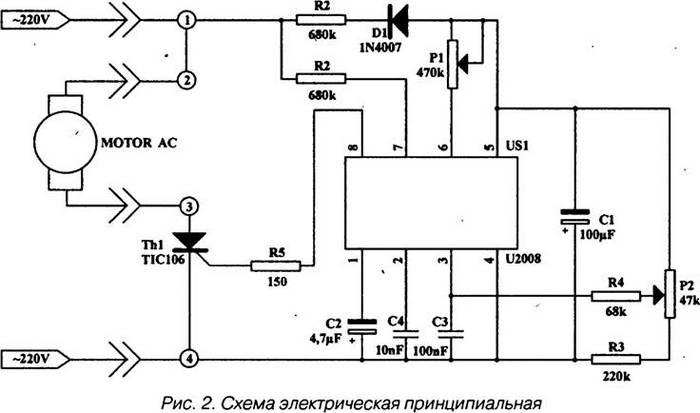Схема работы регулятора оборотов болгарки