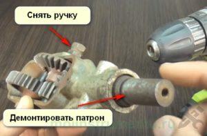 Что сделать из дрели демонтаж патрона и ручки