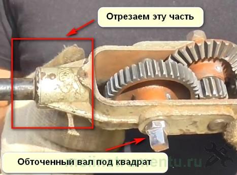 Что сделать из дрели отрезка лишней части