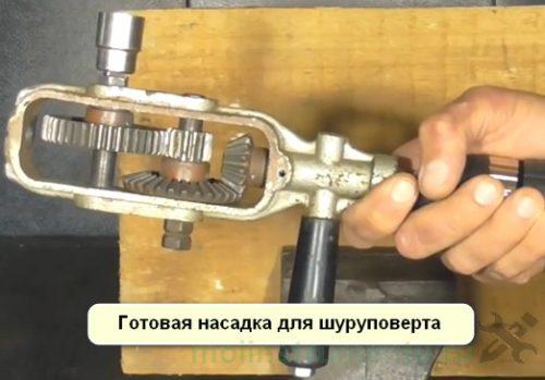 Что сделать из дрели получившееся устройство