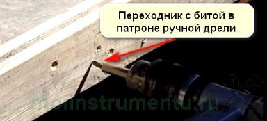 Что сделать из ручной дрели отвертка