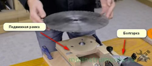 Готовый станок для заточки дисков