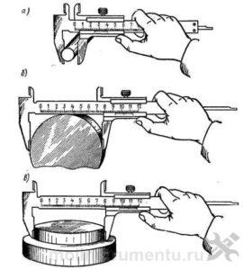 Измерение наружных поверхностей