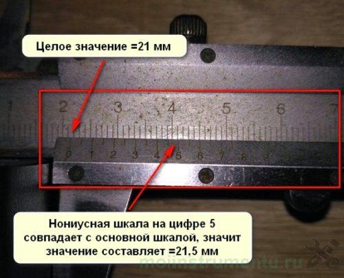 Как определить размер детали штангенциркулем