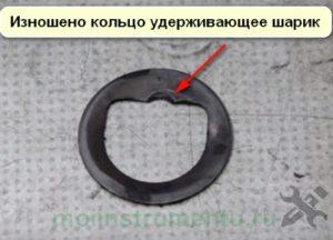 Кольцо удерживающее шарик патрона