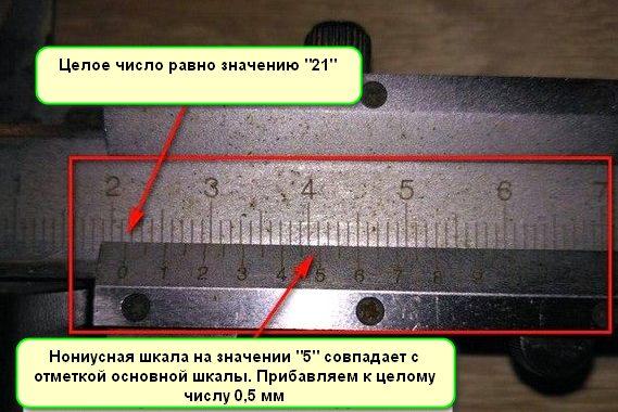 Определяем размер детали штангенциркулем