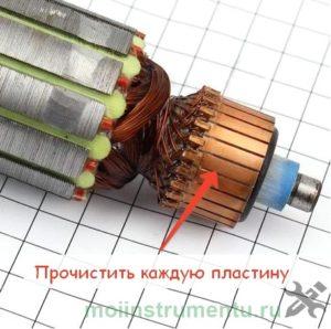 Ремонт коллектора электродвигателя перфоратора