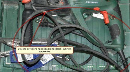 Ремонт провода перфоратора