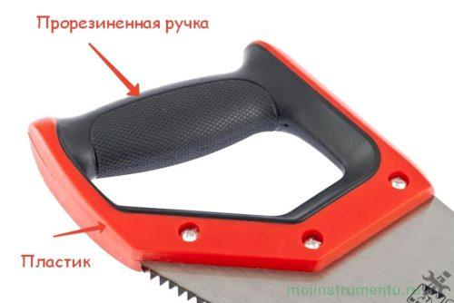 Рукоятка ножовки