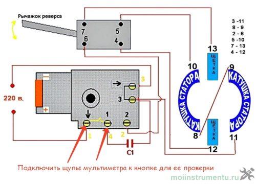 Схема подключения кнопки перфоратора