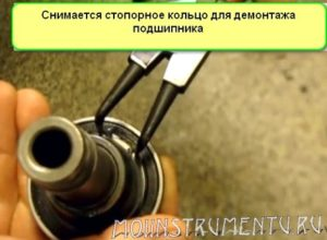 Снятие стопорного кольца для демонтажа подшипника