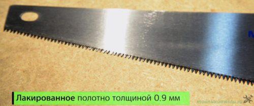 Толщина полотна ножовки