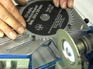 Заточка диска циркулярной пилы
