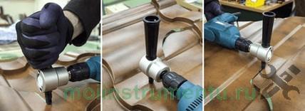 Как резать профнастил дрелью с насадкой