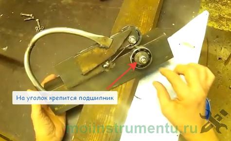 Как сделать роликовые ножницы установка подшипника