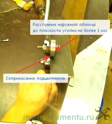 Как сделать роликовые ножницы закрепления верхней части
