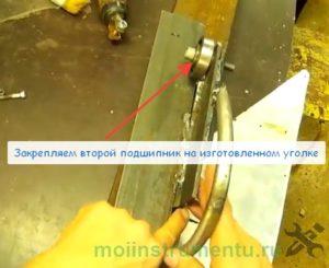 Как сделать роликовый нож закрепление второго подшипника