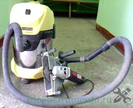 Работа болгаркой с пылесосом