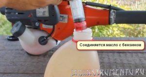 Добавить масло в емкость с бензином