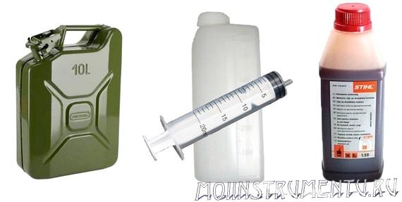 Инструменты для приготовления смеси