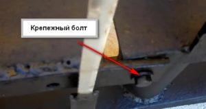 Изготовление трубогиба соединение