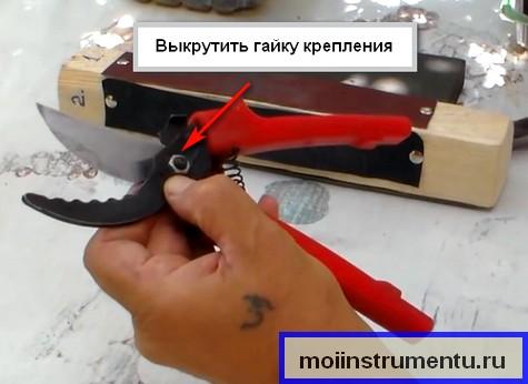 Как наточить секатор дома разборка