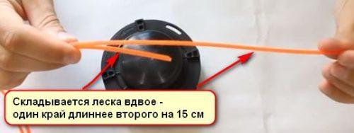 Подготовка лески к намотке на триммер