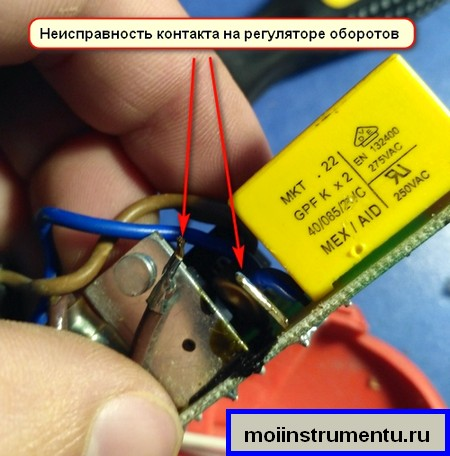 Ремонт регулятора оборотов лобзика