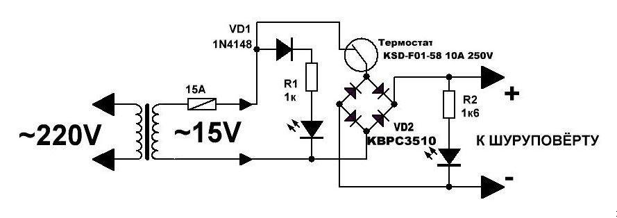 электрическая схема шуруповерта