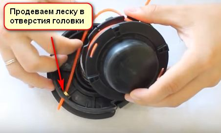 Установить катушку в головку триммера