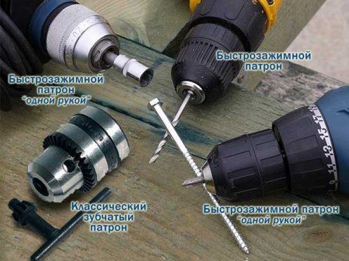 Виды патронов для дрелей