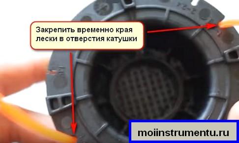 Закрепление лески в катушке триммера