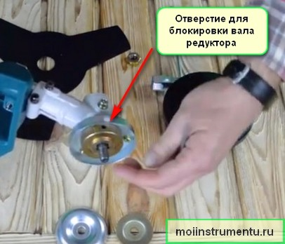 Как поменять на триммере диск