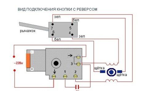 Схема подключения кнопки на дрель