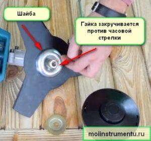 Установить на триммер нож