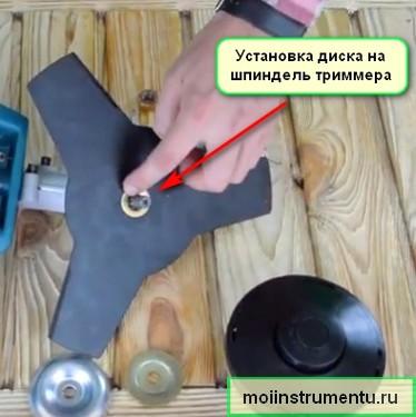 Установка ножа на бензокосу как ставить