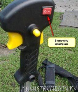 Включить зажигание на бензокосе