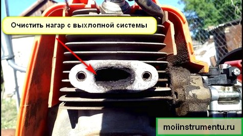 Засорен глушитель триммера и не заводится бензокоса