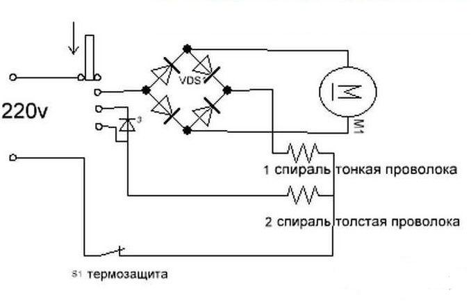 Схема фена