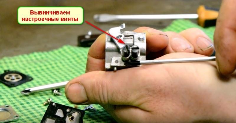 Чистим карбюратор бензопилы-11