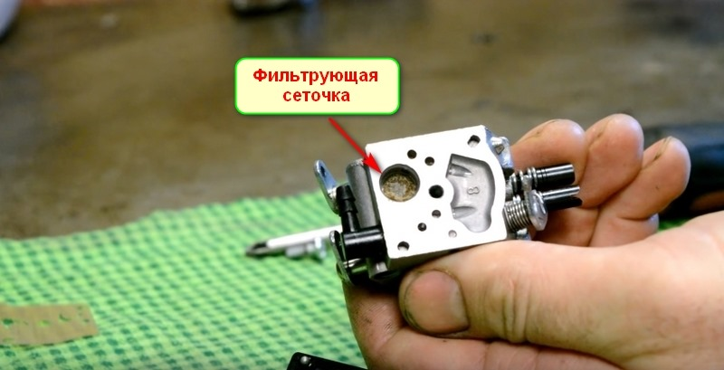 Чистим карбюратор бензопилы-4
