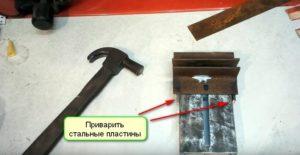 Изготовить направляющие для подвижной губки
