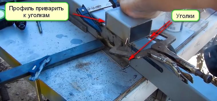 Изготовление неподвижного основания слесарных устройств