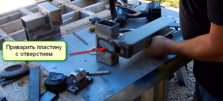 Привариваем пластину к подвижной части
