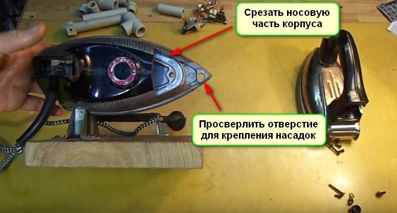 Изготовление паяльного аппарата из утюга
